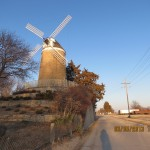 Windmill in Wamego, Kansas